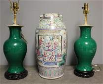 33 Asian Lot Incl Antique Enamel Decorated Urn