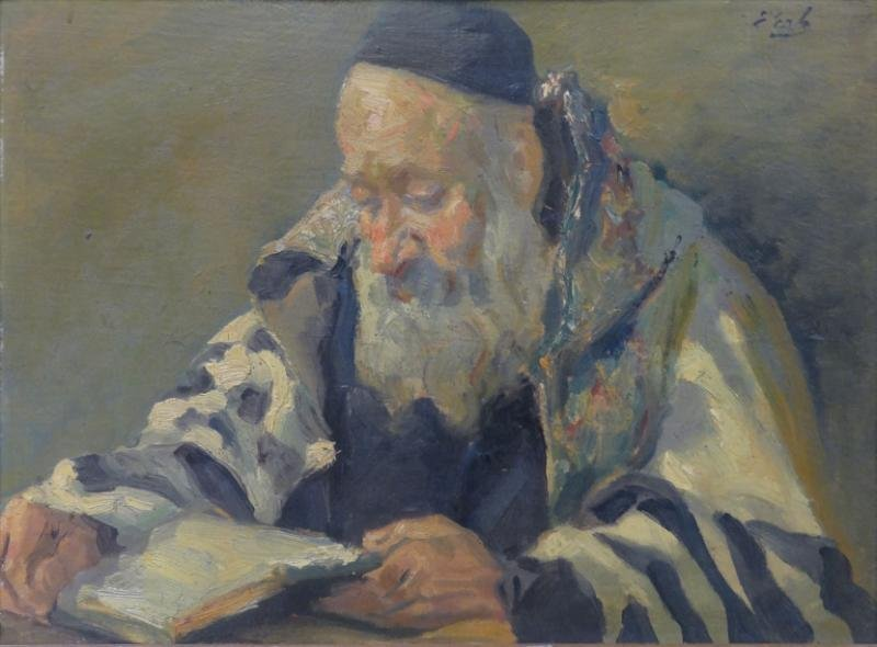 ERB, Erno. Oil on Board of a Rabbi Studying.