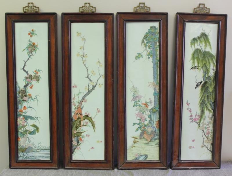 Set of 4 Antique / Vintage Chinese Porcelain