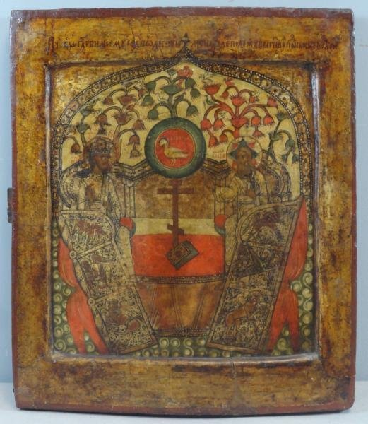 Russian Icon Painted on Wood.