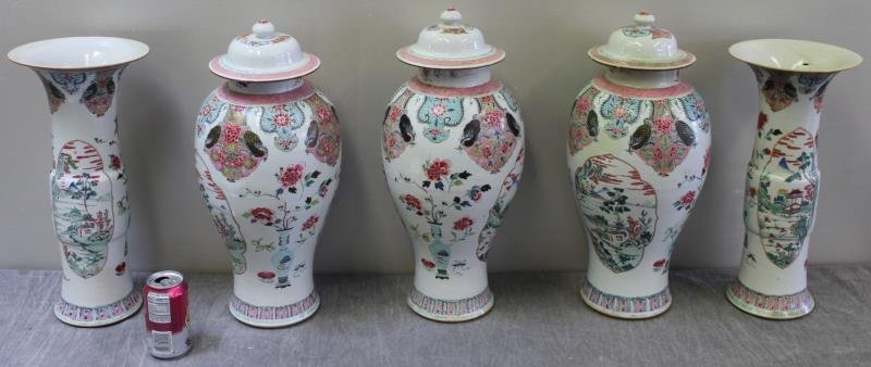 Antique/Vintage Chinese Porcelain Garniture Set.