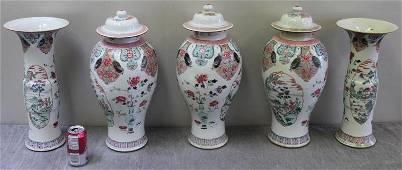 Antique/Vintage Chinese Porcelain Garniture Set.