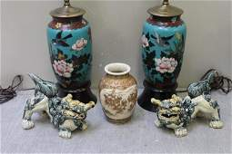 Lot of Vintage Miscellaneous Asian Items