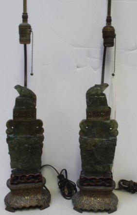 Pair Of Art Deco Asian Quartz Lamps