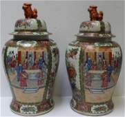 Pair of Vintage Chinese Porcelain Lidded Jars with