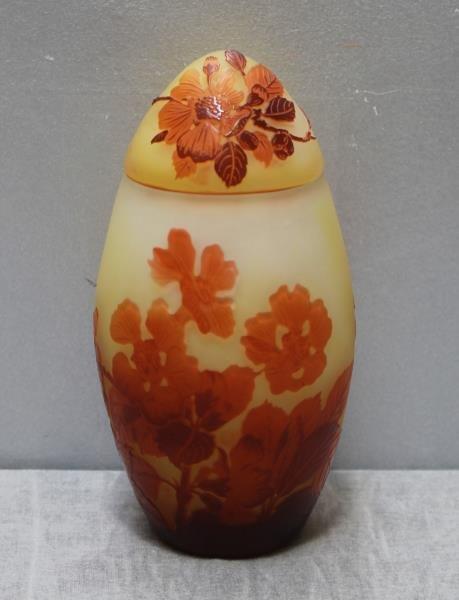 Unusual Galle Egg Shaped Art Glass Vase.