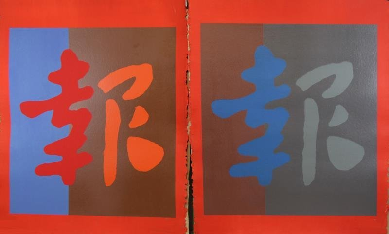 "CHRYSSA, Vardea. ""Chinatown"" Set of 10 Color - 4"