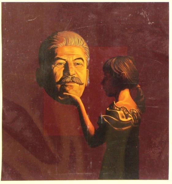 """KOMAR & MELAMID. Silkscreen """"Judith and Stalin"""""""