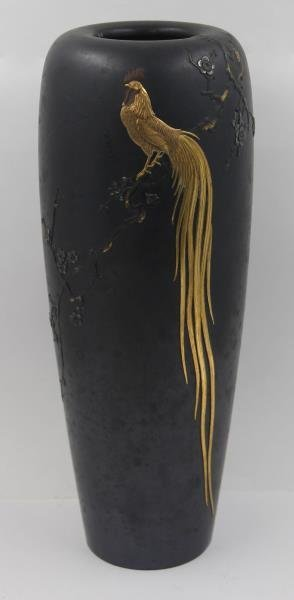 Japanese Bronze Vase with Gilt Rooster.