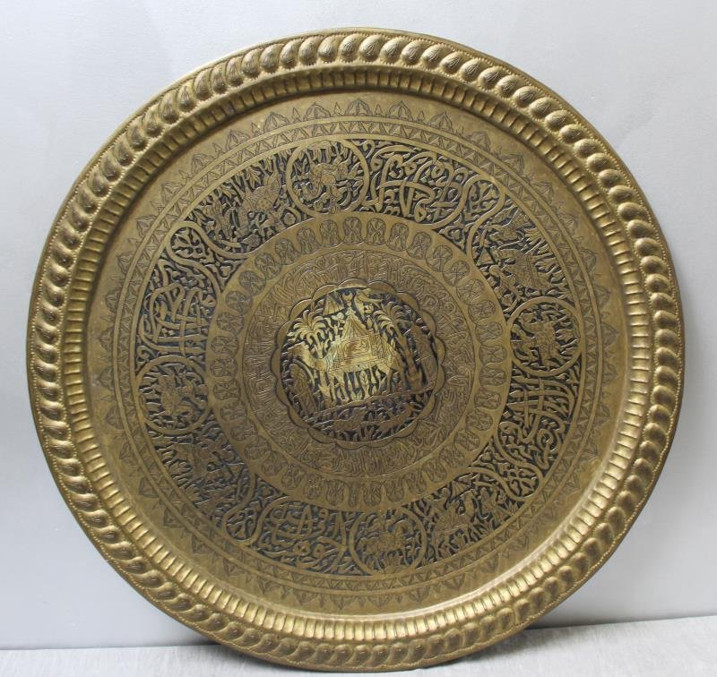 Antique Persian Engraved Brass Tray on Stand - 2