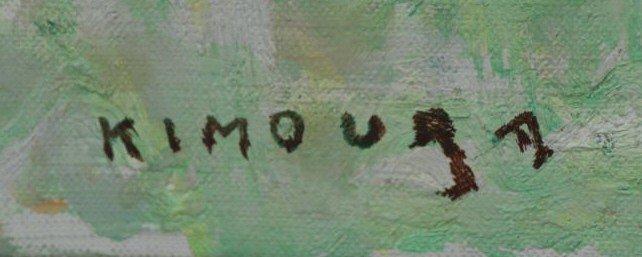 """KIMOURA. Oil on Canvas. """"Bois de Boulogne"""" 1956. - 3"""