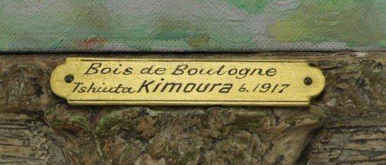 """KIMOURA. Oil on Canvas. """"Bois de Boulogne"""" 1956. - 6"""