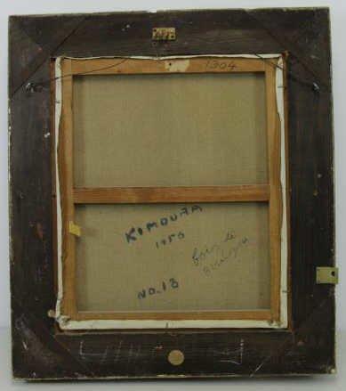 """KIMOURA. Oil on Canvas. """"Bois de Boulogne"""" 1956. - 7"""
