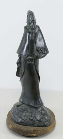 BEN HAIM, Gabriel. Signed & Dated Patinated Bronze