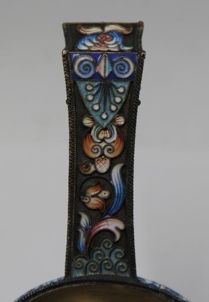 SILVER. Russian Enamel Decorated Kvosh or - 8