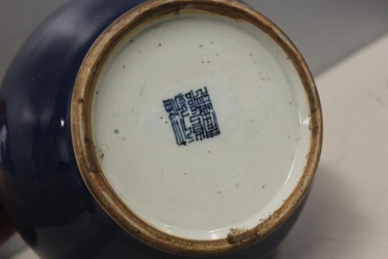 Asian Lot To Inc A Cinnabar Lidded Box & A - 7