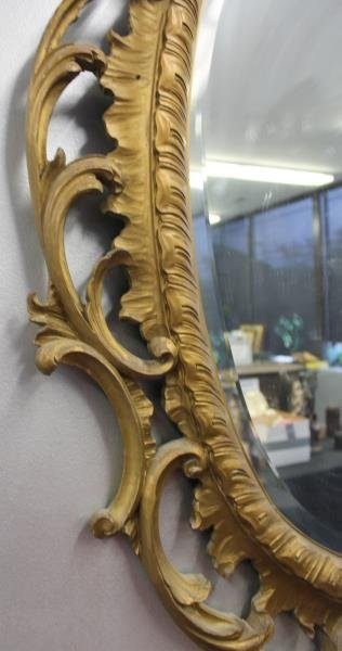 Carved Giltwood Mirror. - 3
