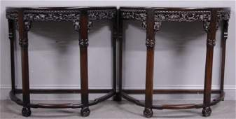 Pair Of Carved Chinese Hardwood Demilune