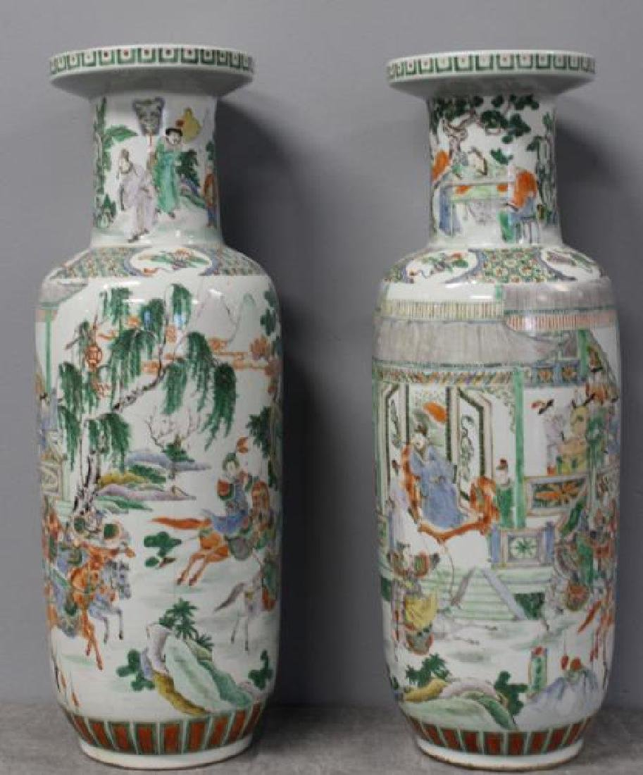 Pair Of Antique Chinese Enamel Decorated Vases .