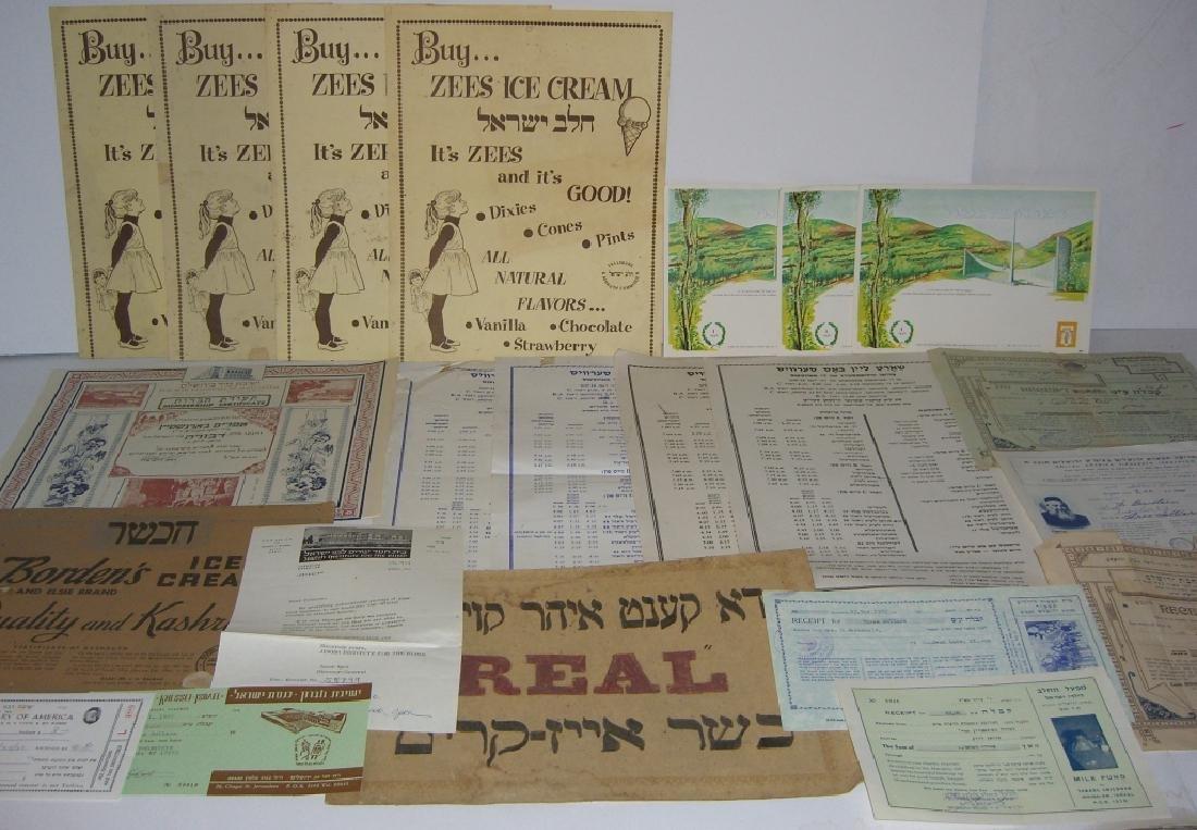 110 piece Judaica /Jewish lot
