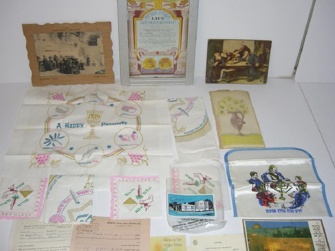 110 piece Judaica /Jewish lot - 2