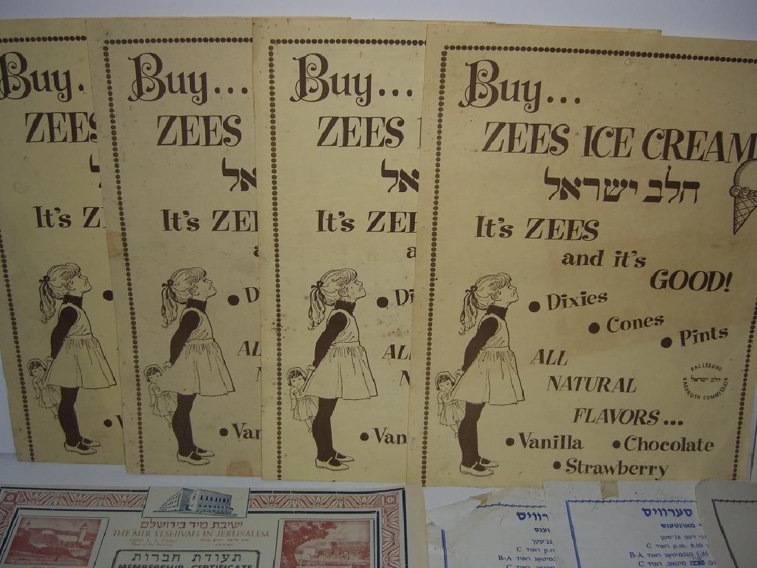 110 piece Judaica /Jewish lot - 3
