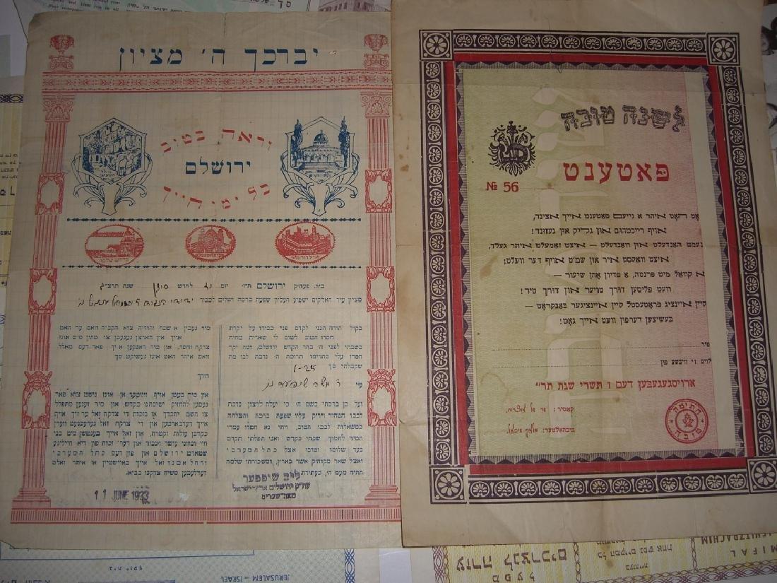 110 piece Judaica /Jewish lot - 6