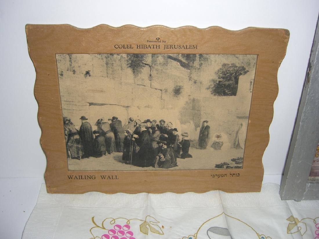 110 piece Judaica /Jewish lot - 8