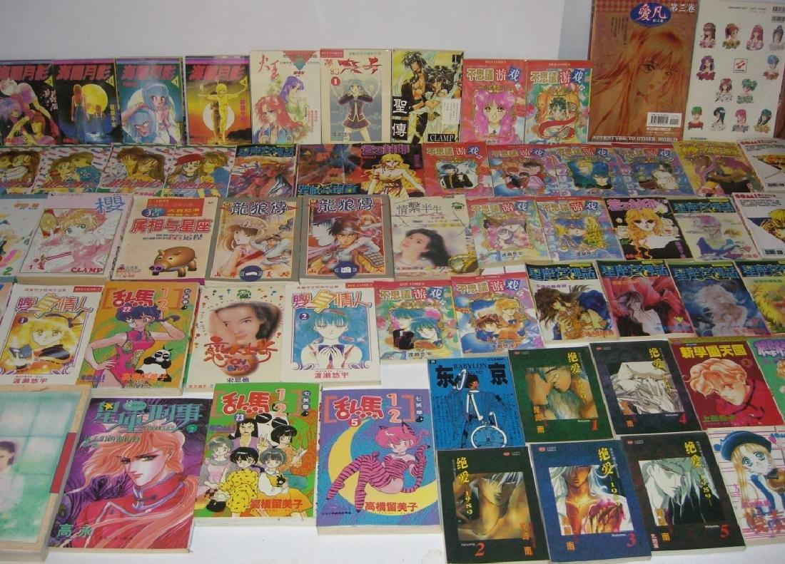 Large collection of 100+ Japanese manga comics - 2