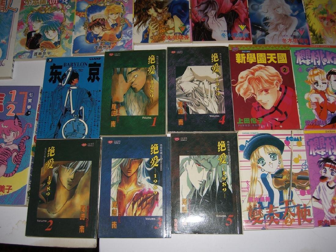 Large collection of 100+ Japanese manga comics - 6
