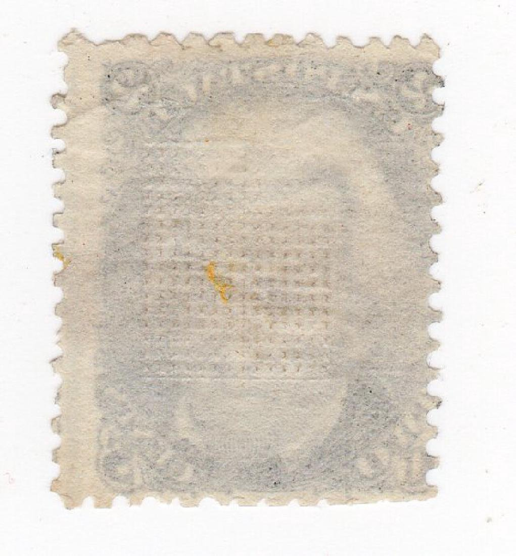 US 1867 2 cents Andrew Jackson E-Grill stamp - 2