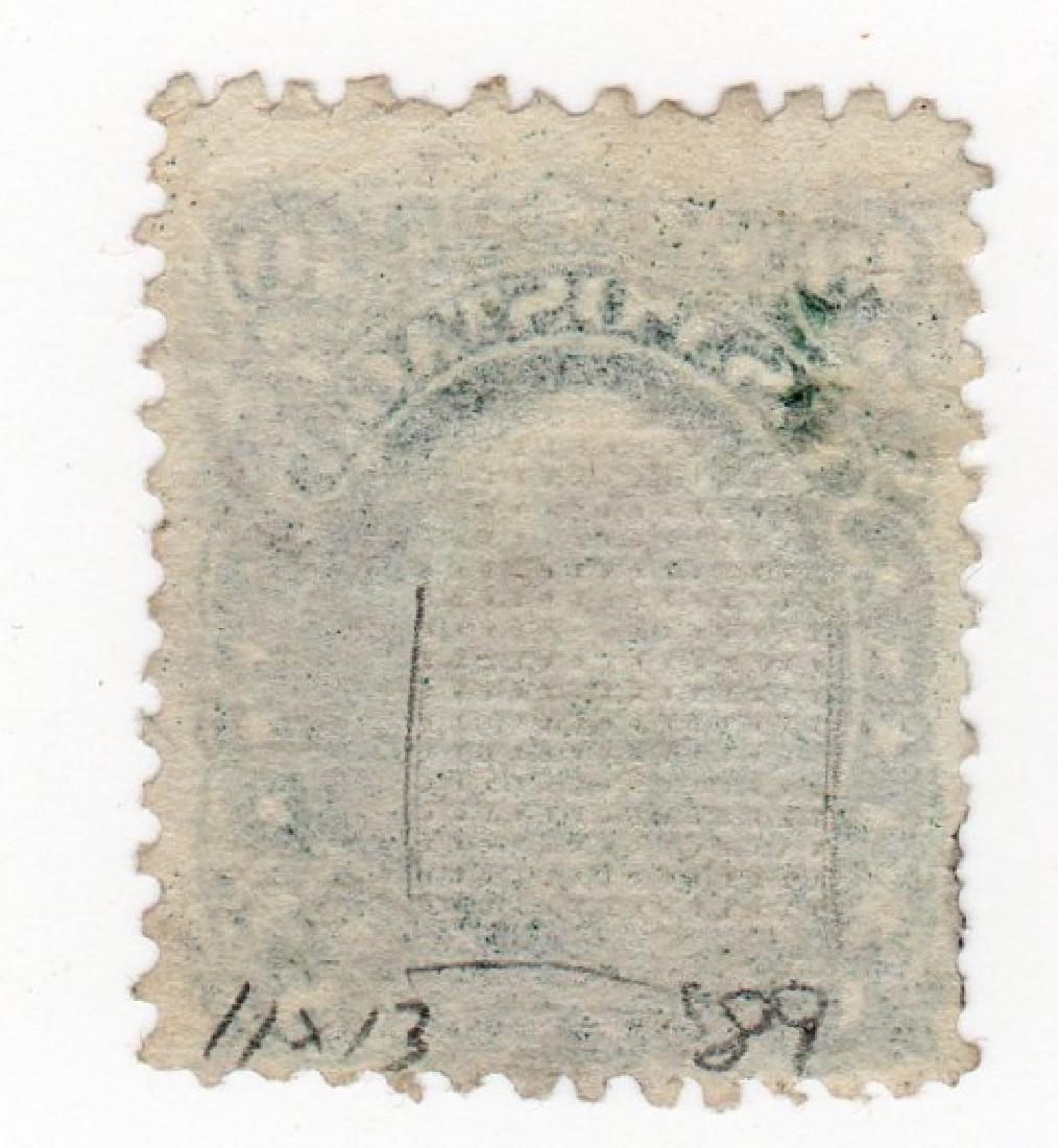 US 1867 10 cents Washington E-Grill stamp - 2