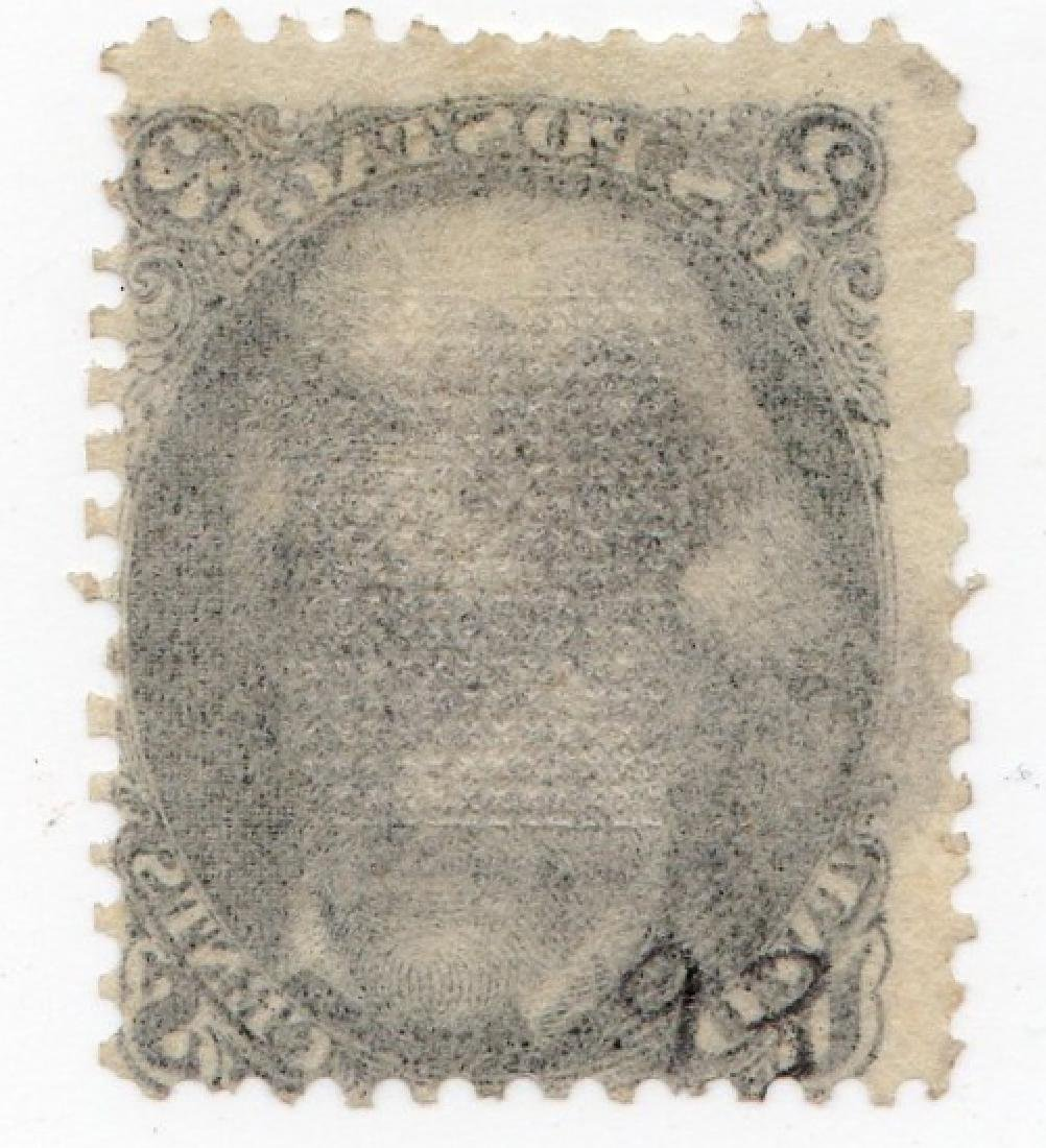 US 1867 2 cents Andrew Jackson F-Grill stamp - 2