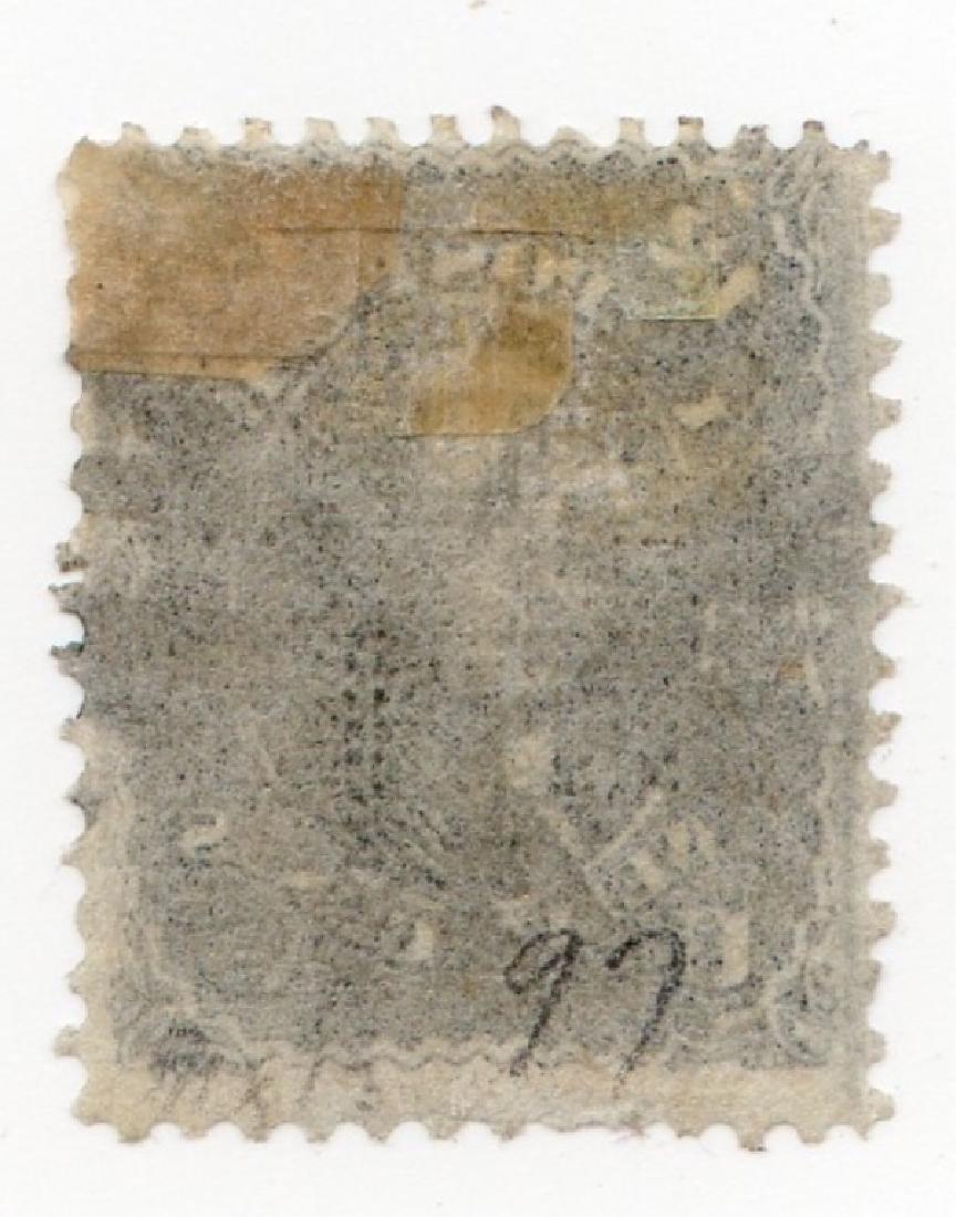 US 1867 12 cents Washington F-Grill stamp - 2
