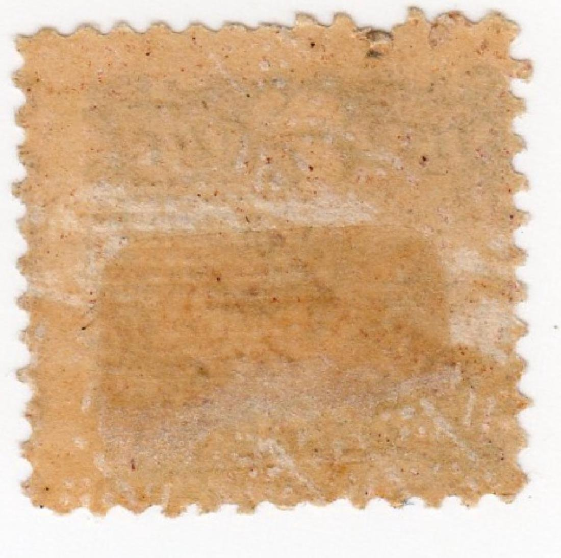US 1869 2 cents Post horse & rider stamp - 2