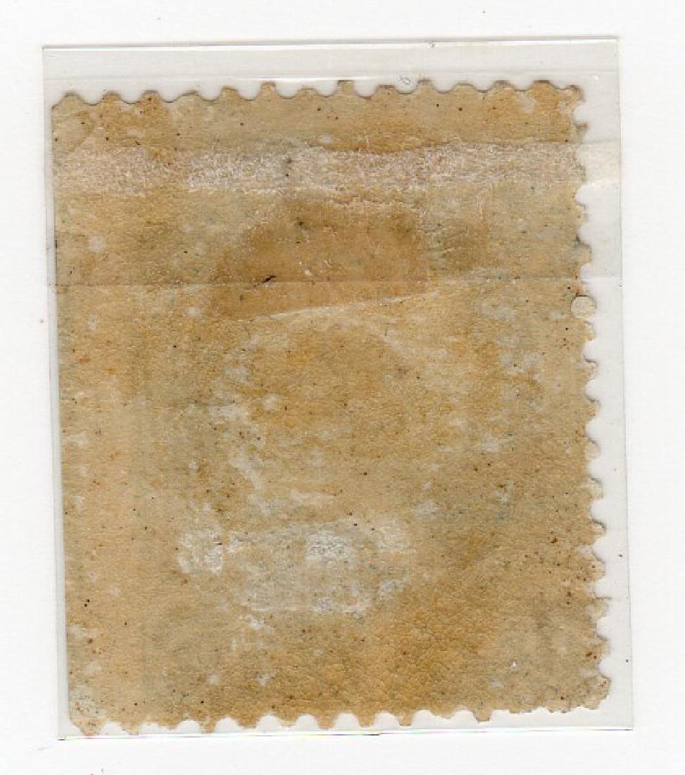 US 1873 1 cent Ben Franklin stamp - 2