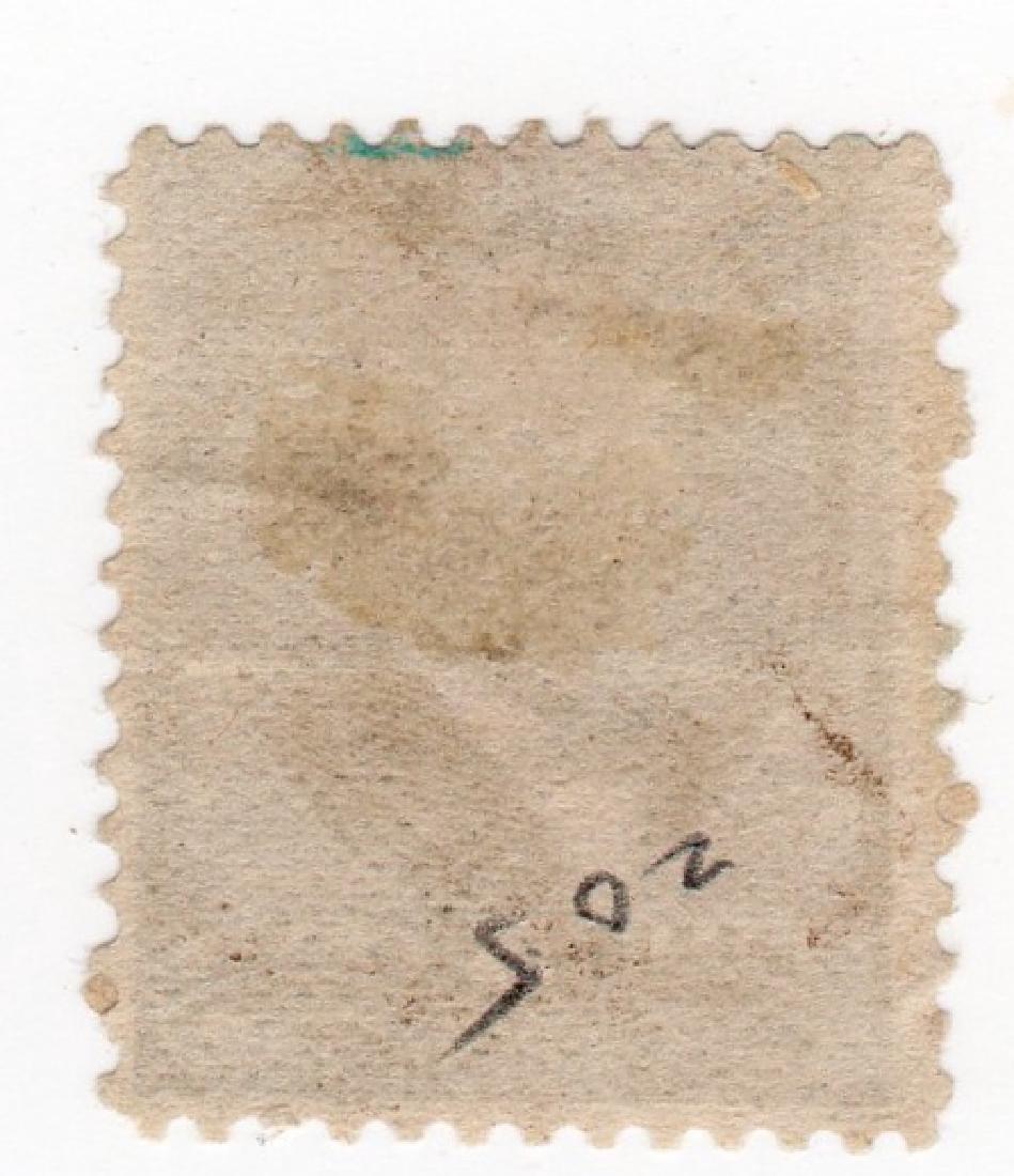 US 1873 5 cents James Garfield stamp - 2