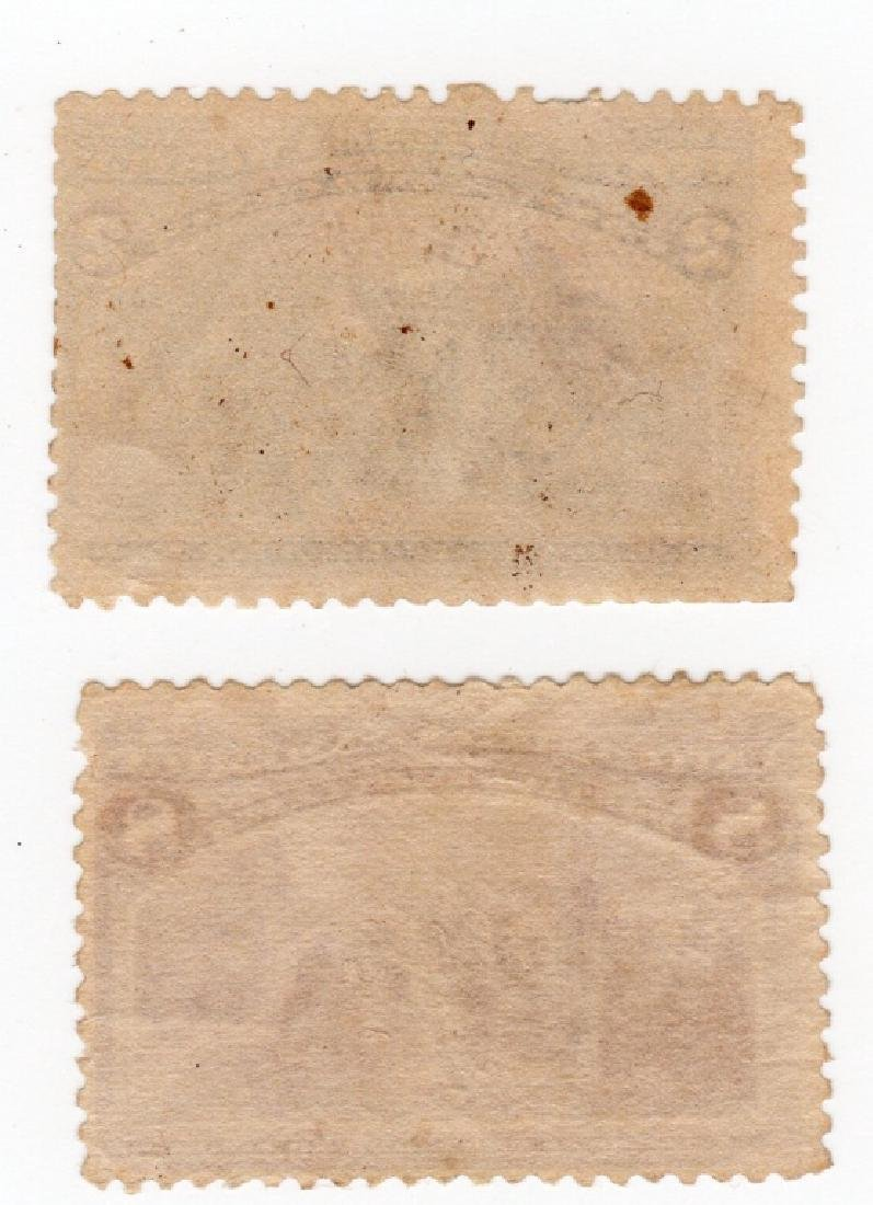 2 US 1893 stamps - 2