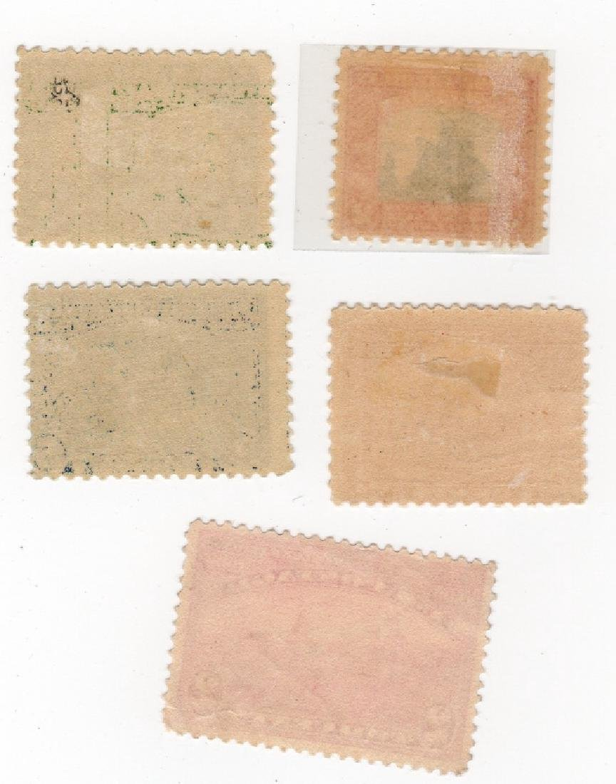 5 US stamps - 2