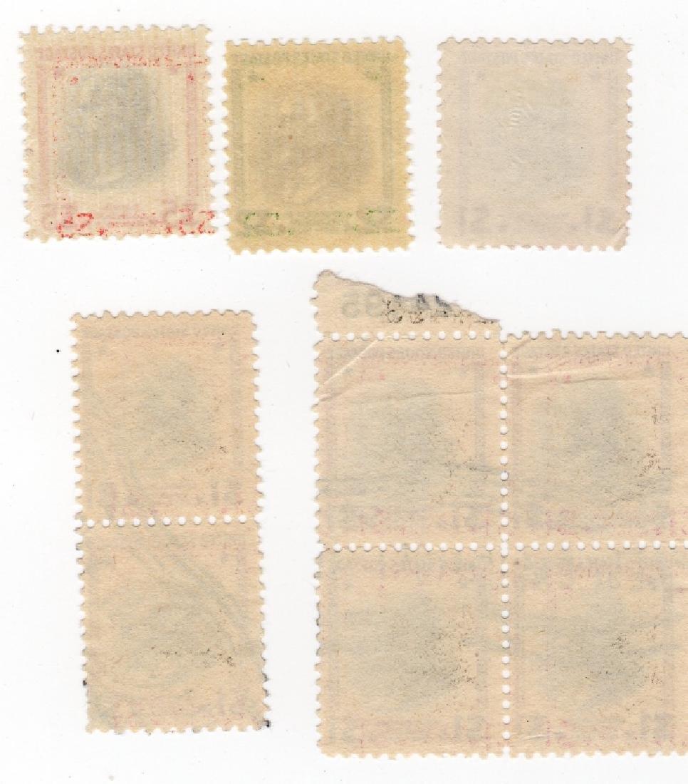 9 US 1938 Woodrow Wilson stamps - 2