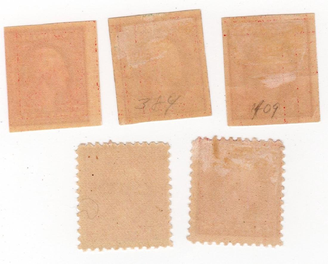 5 US 2 cents George Washington stamps - 2