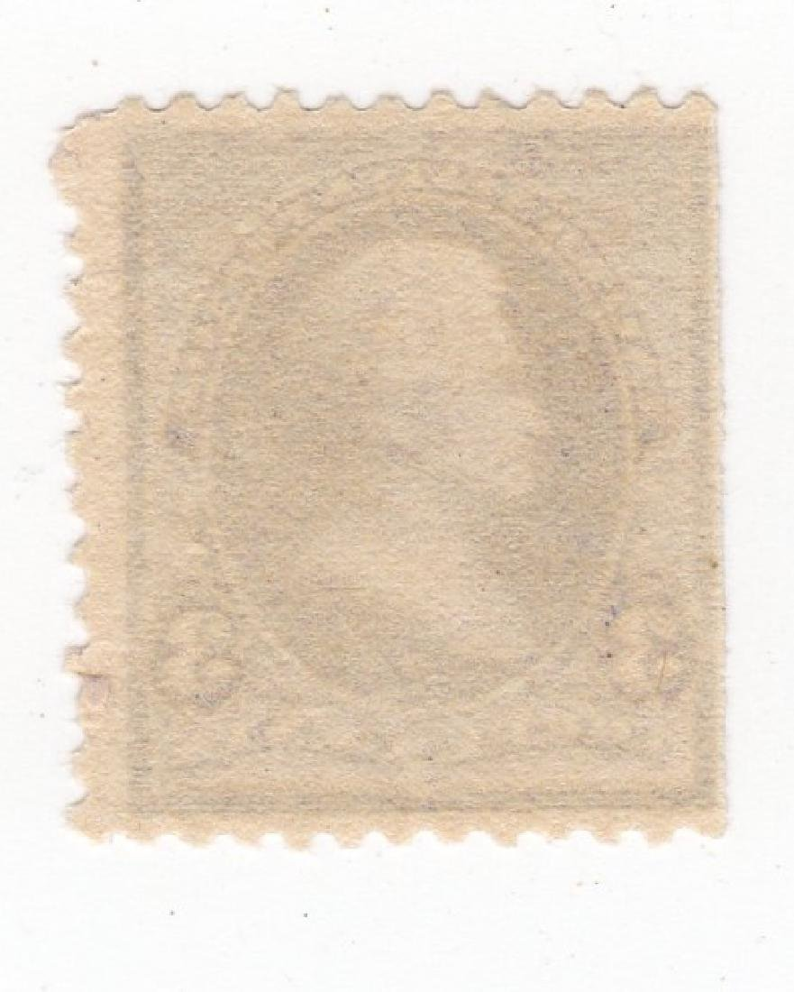 US 1894 3 cents Jackson stamps, mint - 2