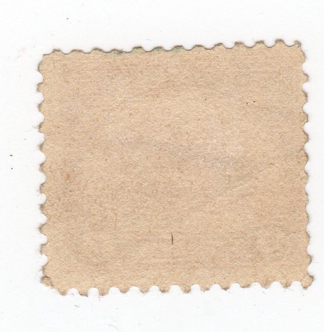 US 1918 6 cents BOB Air Post stamp - 2