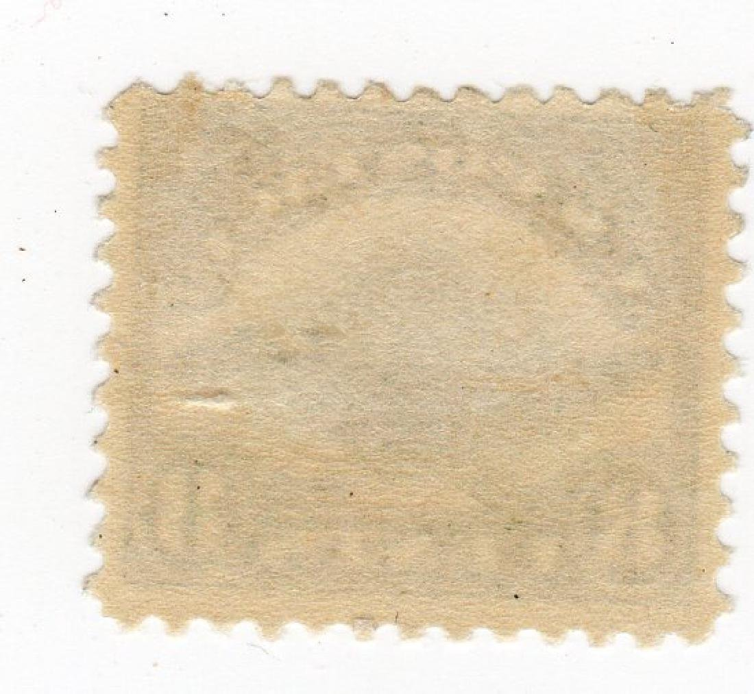 US 1923 8 cents BOB Air Post stamp - 2