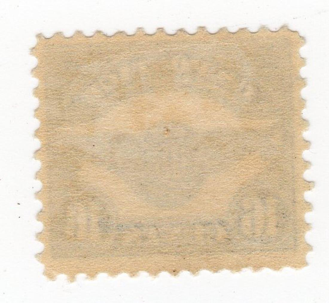 US 1923 16 cents BOB Air Post stamp - 2