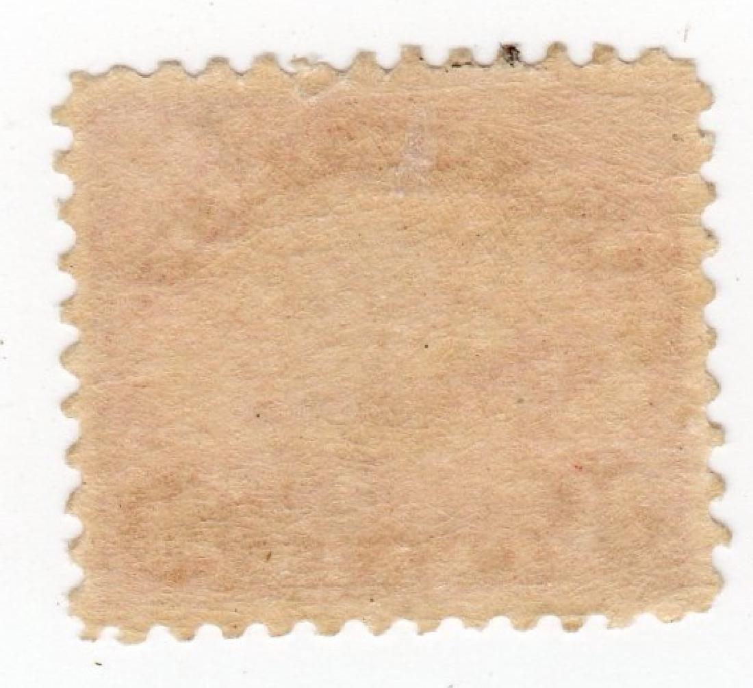 US 1918 24 cents  BOB Air Post stamp - 2