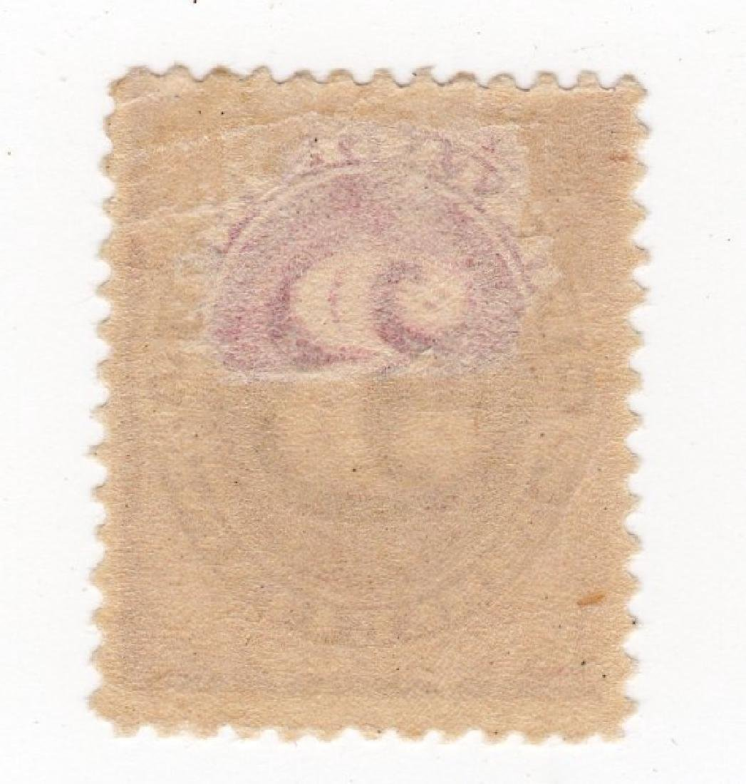 US 1884 3 cents Postage Due BOB stamp - 2