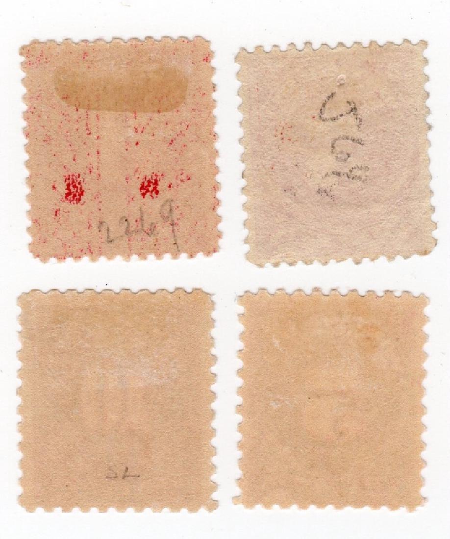 4 US Postage due BOB stamps - 2