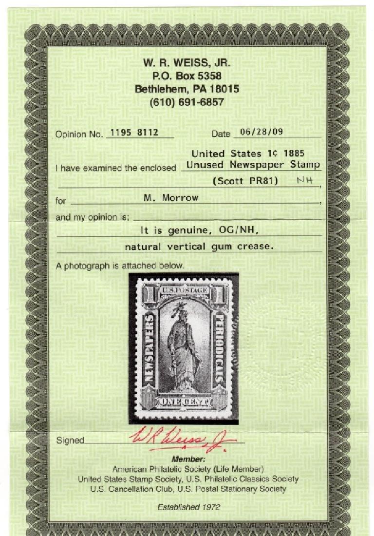US 1885 1 cent Newspaper BOB stamp - 2