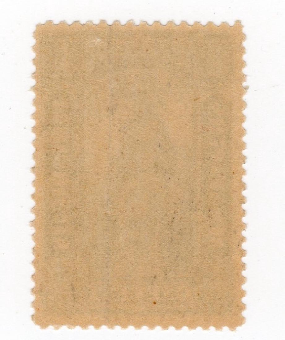 US 1885 1 cent Newspaper BOB stamp - 3